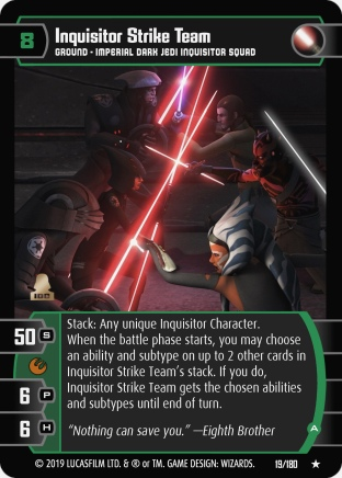 Star Wars Trading Card Game SOR027_Inquisitor_Strike_Team_A